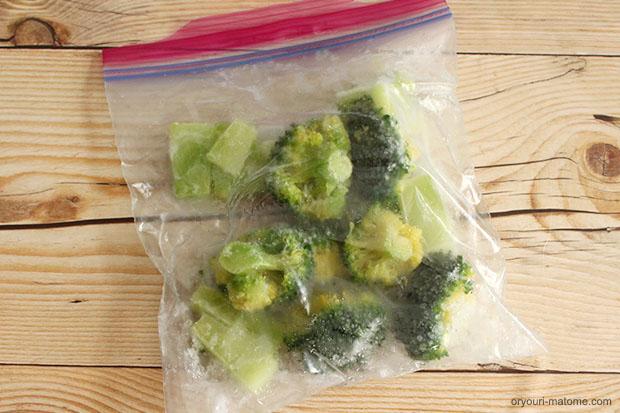ブロッコリー 冷凍 保存 の 仕方