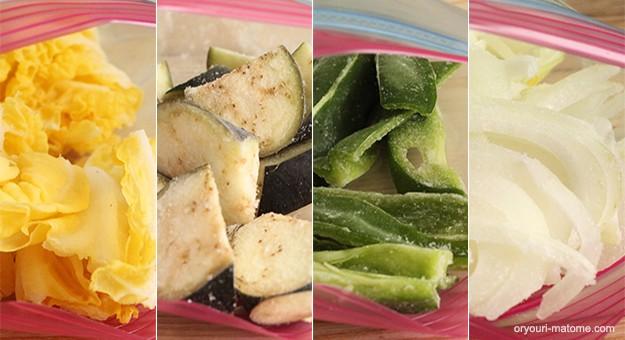 野菜の冷凍保存の方法完全まとめ...